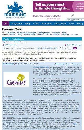 genius1